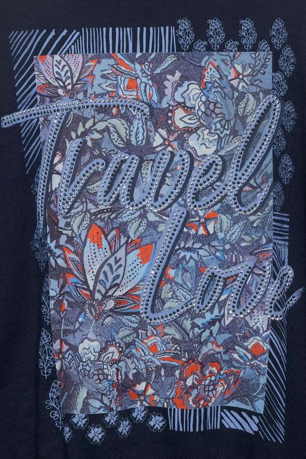 T-shirt uni avec impressions sur le devant cordon de serrage Cecil