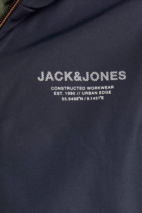 Veste unie à capuche avec impression poitrine SIAM Jack & Jones
