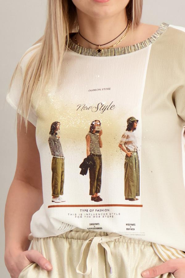 T-shirt fluide bi-matière imprimé à l'avant Amélie & Amélie