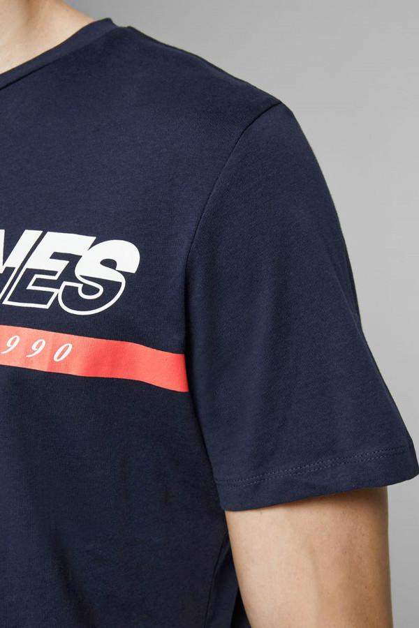 Sweat à capuche avec impression devant Logo Jack & Jones